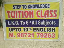 Tuition teacher LKG TO 6 ALL SUBJECTS  UPTO 12 ENGLISH