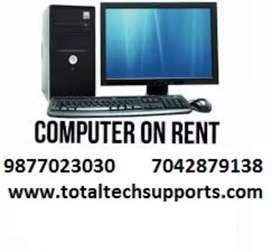 Computer on rent