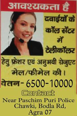 Urgent Hiring for Telecallers