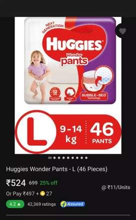 Huggies pants