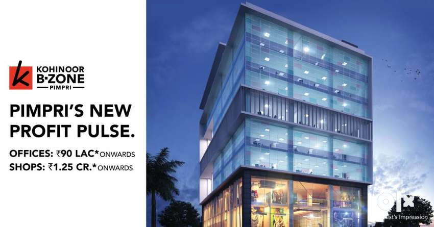 #Shop 1.25 cr And Office 90 lac Ownwards in Pimpri 0