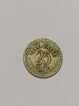Old 25 paise coin(year 1972)