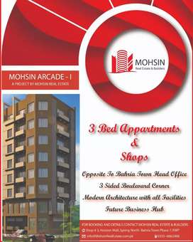 Book your shops apartment office on installments at bahria town isb