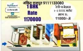Book aT OnLY 11,000/- MAIN ROAD TOUCH COLONEY ALL BANK LOAN AVAILABLE