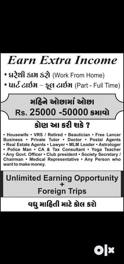 Financial advisor 0