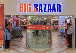 Hiring For Field Executive In Bigbazaar process in Noida.