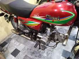 Ghani motorcycle 70cc 2017 model registered by faisalabad