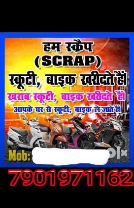 Non used/ RC expired / old damage/ two wheeler/ car buyers