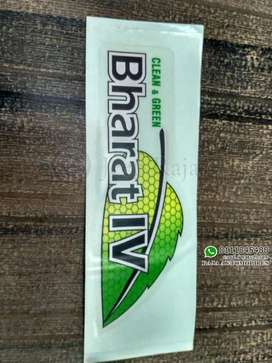 BS4 Green Sticker for Innova