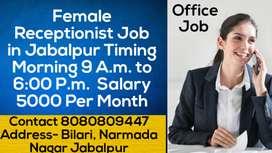Office receptionist job in Jabalpur