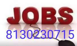 Join part time job as soon as possible