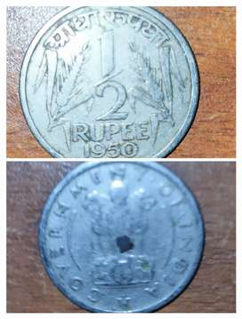 Old coin 1950 half Rs