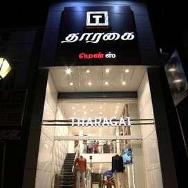 Job vacancy at retail store
