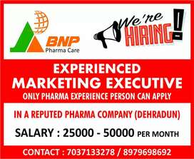 Hiring marketing executive for pharma company