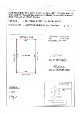 260 Sq Yards East facing plot near Khammam Road