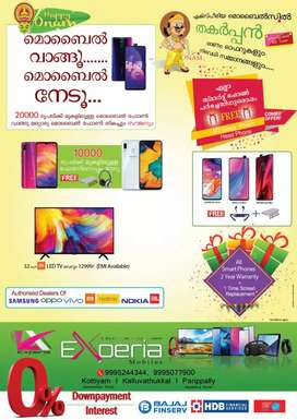 redmi phone വാങ്ങൂ...10000 mah powerbank ഫ്രീ...