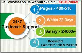 Data entry jobs data entry typing operators data entry typists wanted