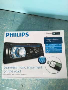 Singledine Philips langka (amin audio)