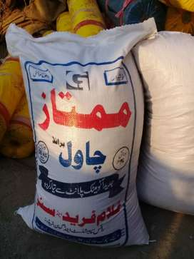 Special Rice from punjab