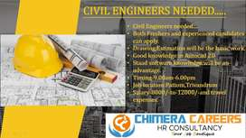 Civil Engineers Needed