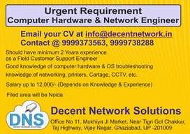 Requirement Computer Hardware & Network Field Engineer