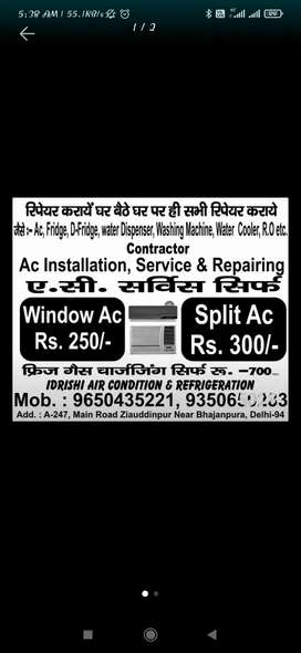 AC Window AC split service 250 split 300 washing machine FRIDGE repair