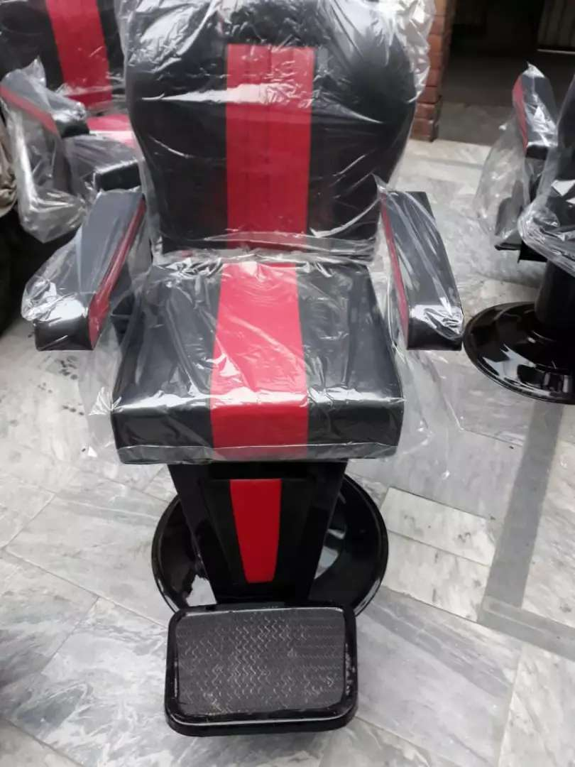 T bazo chair with cheap price 0