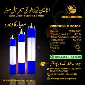 Made in Italy. 5.5 HP Submersible Motor Price