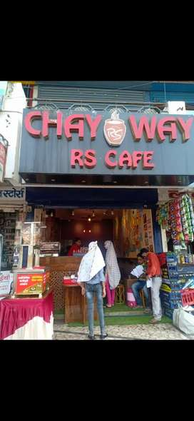 Chay way cafe