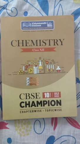 Mtg chemistry and physics previous year board question papers solved