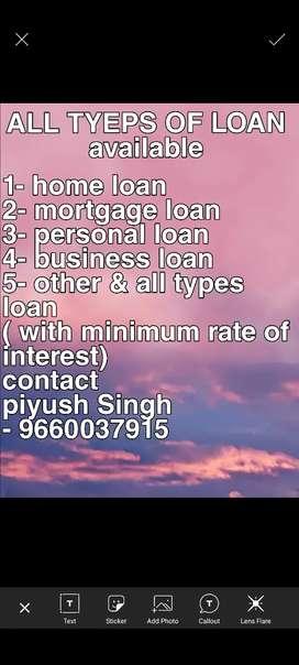 All type loan