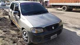 Maruti Suzuki Alto 2005 Petrol 152000 Km Driven