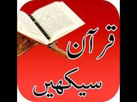 I will teach Children and adults Holy Quran with correct pronunciation