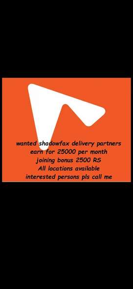 delivery partners looking shadowfax