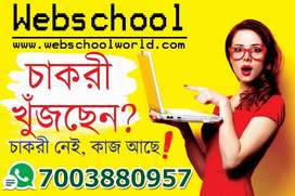 Webschool Digital Service Pvt.Ltd.