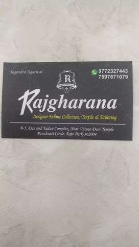 Required salesman for ethinic men's wear shop at Raja park