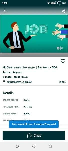 No inversement no target per work 500 instant payment