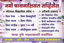 We provide free, zero percent interest Business Loans in Pune City.