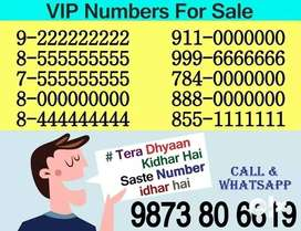 We Provide All Type VIP Fancy Premium Attractive Easy Mobile Numbers