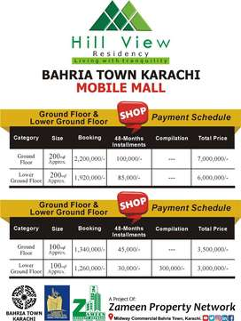 Shop for Sale In Ground Floor, Hill View Residency