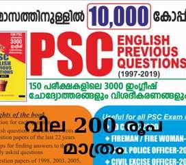 PSC NEW BOOKS.3000 ചോദ്യങ്ങൾ