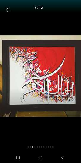 Beautiful hand made paintings on order.