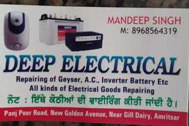Deep electrical