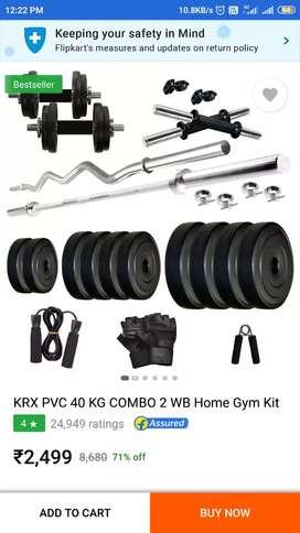 krx pvc 40kg combo full kit