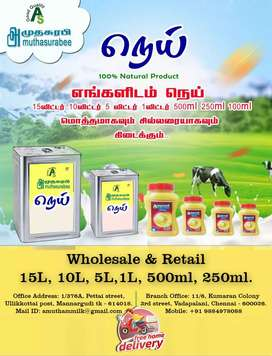 100% Natural Ghee in Chennai 1 Litre RS:500