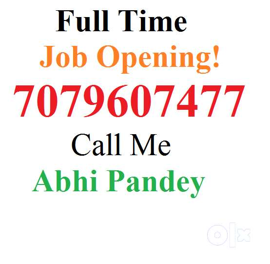 Jobs Others Full time job apply in helper,store keeper,supervisor Call 0