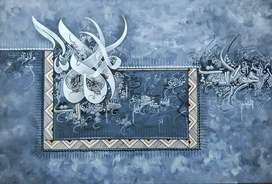 OIL Calligraphy for interior decoration