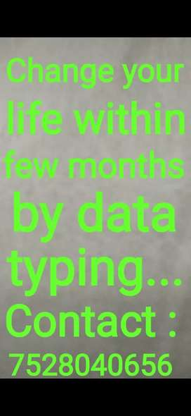 New data entry projects for housewives...