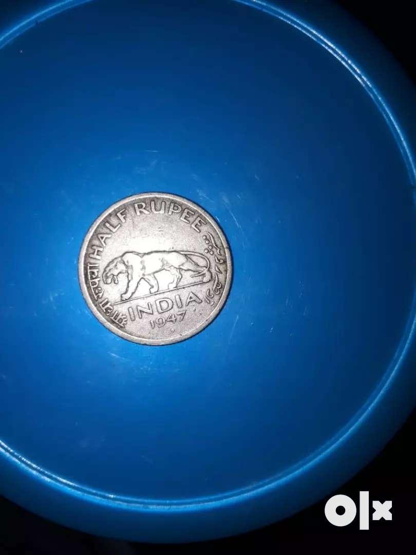 1947 rare coin 0