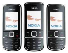 Nokia 2700 Classic PTA approved || Best for SMS software